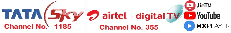 JAN TV on Airtel DTH Channel No. 355